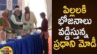 PM Modi Attends Three Billionth Meal Of Akshaya Patra In Vrindavan | PM Narendra Modi | Mango News - MANGONEWS