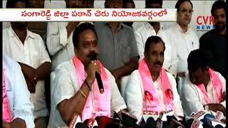 Internal clashes in Patancheru | Sanga Reddy TRS Party | CVR NEWS - CVRNEWSOFFICIAL
