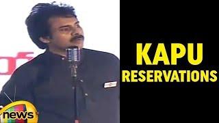 Pawan Kalyan Raised Issues On Kapu Reservations Promised By TDP Party | Mango News - MANGONEWS