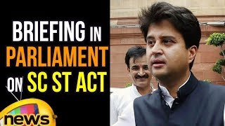 Jyotiraditya Scindia Press Briefing in Parliament on SC ST Act | Mango News - MANGONEWS