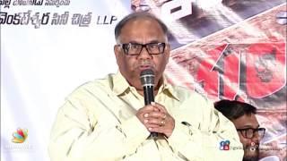 Intlo Deyyam Nakem Bhayam Success Meet | Allari Naresh | Kruthika | BVSN Prasad | G Nageswara Reddy - IGTELUGU