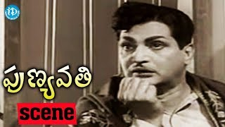 Punyavathi Movie Scenes - NTR Comes To Know The Truth About S V Ranga Rao || Krishna Kumari - IDREAMMOVIES