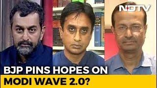 2019: Modi-Fied Or Seat By Seat? - NDTV