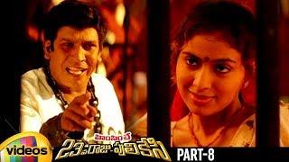 Himsinche 23va Raju Pulikesi Telugu Full Movie | Vadivelu | Nasser | Mounika | Part 8 | Mango Videos - MANGOVIDEOS