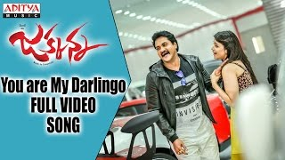 You Are My Darlingo Full Video Song | Jakkanna Full Video Songs | Sunil, Mannara Chopra, Dinesh - ADITYAMUSIC