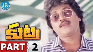 Kutra Full Movie Part 2 || Arjun, Purnima, Jayanthi || K S R Das || Satyam - IDREAMMOVIES