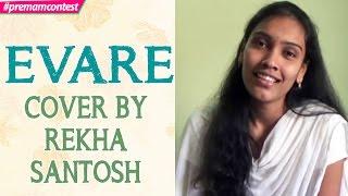 Evare - Cover By Rekha Santosh ♪♪ #premamcontest - ADITYAMUSIC