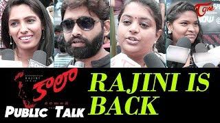 Kaala Movie Public Talk | Rajinikanth, Eswari Rao, Pa. Ranjith | TeluguOne - TELUGUONE