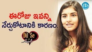 ఈరోజు ఇవన్ని నేర్చుకోటానికి కారణం. - Singer Kavya Borra || Dil Se With Anjali - IDREAMMOVIES