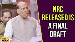 Rajnath Singh Reiterates NRC Released A Final Draft, Not an Actual list | Mango News - MANGONEWS