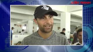 ऑस्ट्रेलिया की अंडर 15 क्रिकेट टीम ने जालंधर में खेला मैच