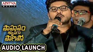 Saahasam Swaasaga Saagipo Song Performance at Audio Launch | AR Rahman | Naga Chaitanya - ADITYAMUSIC