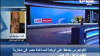 بالفيديو.. «اليزل»: قيمة صفقة «رافال» تساوي 5 أضعاف المعونة الأمريكية السنوية لمصر