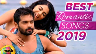 Best Telugu Romantic Songs 2019 | Vol 1 | Latest Telugu Vertical Video Songs | 2019 Romantic Songs - MANGOMUSIC