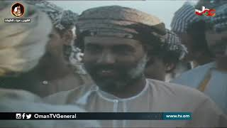 يحفط الله بلادي عمان