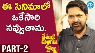 Deshamlo Dongalu Paddaru  Movie Interview - Part #2 ||Talking Movies With iDream - IDREAMMOVIES