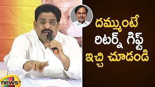 TDP MLC Buddha Venkanna about KCR Return Gift | YS Jagan and KTR Meeting | Mango News - MANGONEWS