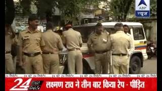 Maharashtra NCP leader Laxmanrao Dhobale booked for rape - ABPNEWSTV