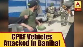 CRPF's Jawan attacked by stone pelters - ABPNEWSTV