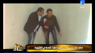 """بالفيديو.. شاب يروي تفاصيل اختطافه ووضعه داخل """"مقبرة"""" طلبا للفدية"""