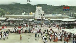 టీటీడీ : 9 రోజులపాటు వెంకన్న దర్శనం రద్దు : TTD to Stop Lord Tirumala Darshan for 9 days | CVR - CVRNEWSOFFICIAL