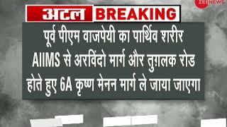 Former PM Atal Bihari Vajpayee passes away at 93 after prolonged illness - ZEENEWS