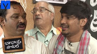 Babai Hotel 18th February 2019 Promo - Cooking Show - G V Narayana,Jabardasth Rakesh - MALLEMALATV