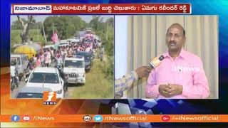 TRS Leader Enugu Ravinder Reddy Face To Face Over Election Campaign In Nizamabad | iNews - INEWS