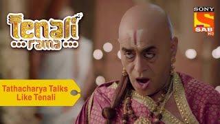 Your Favorite Character   Tathacharya Talks Like Tenali   Tenali Rama - SABTV
