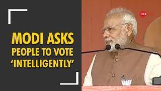 PM Modi asks Madhya Pradesh to vote 'intelligently' - ZEENEWS