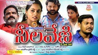 నీలవేణి (ఓ ఆత్మ కథ)- Latest Telugu Horror movie | Neelaveni Latest Short Movie | Mana Village Cinema - YOUTUBE
