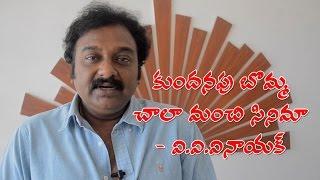 Director V V Vinayak about Kundanapu Bomma Movie |K Raghavendra Rao |MM Keeravani |Chandini Chowdary - IGTELUGU