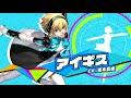 5/24発売!【p3d】アイギス(cv.坂本真綾)