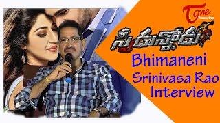 Bhimaneni Srinivas Rao Interview | Speedunnodu Movie | Bellamkonda Srinivas, Tamannaah - TELUGUONE
