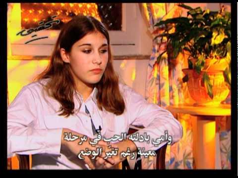 محمد سعيد محفوظ | دعارة الأطفال في فرنسا | ٢٠٠٤