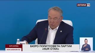 Выборы в Мажилис пройдут в конституционные сроки, - Н.Назарбаев