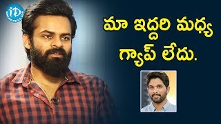 Sai Dharam Tej about Allu Arjun Controversy | Frankly With TNR | Celebrity Buzz With iDream - IDREAMMOVIES