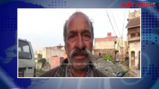 video : नंगल : सरकारी मिडल स्कूल के नाम पर शहीद सेना के पारिवारिक मेम्बरों और गांव वासियों में रोष