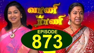 Neeya Naana : Episode 591 - 31st January 2016