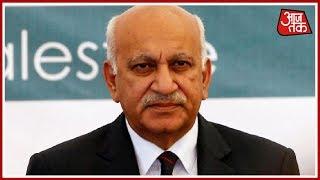MJ Akbar - मेरे ऊपर लगाए गए सभी आरोप झूठे, विदेश दौरे पर होने के कारण जवाब नहीं दे पाया - AAJTAKTV