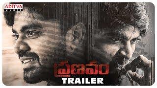 Pranavum Trailer  | Sree Mangam, Shashank, Avanthika Harinalwa| Padmanav Bharadwaj - ADITYAMUSIC