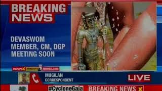 Meeting between CM, Devaswom board member Shankar Das & Kerala DGP soon - NEWSXLIVE