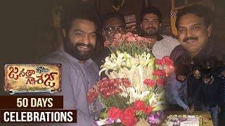 Janatha Garage 50 Days Celebrations @ Mythri Movie Makers Office | TFPC - TFPC
