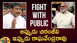 Chiranjeevi and Raghavendra Rao Fight with Public at Polling Booth | Exclusive Video | Mango News - MANGONEWS