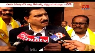 TDP MP Sujana Chowdary Slams Central Government Over EBC Bill - CVR NEWS - CVRNEWSOFFICIAL