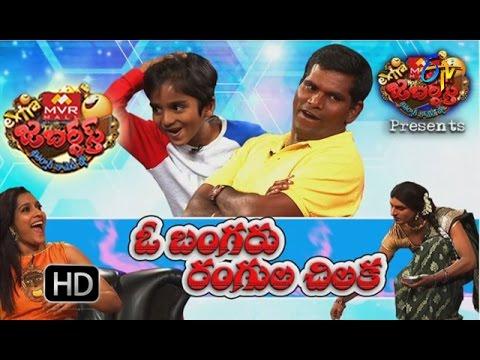 Extra Jabardasth |28th October 2016  | Full Episode | ETV Telugu | cinevedika.com