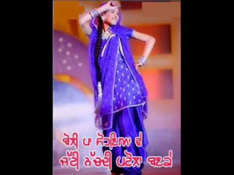 pa boli sohnea ve jatti nachdi patola banke with mp3 direct download link