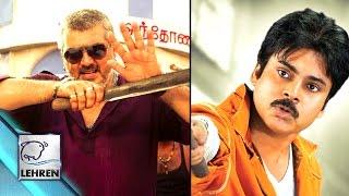 "OMG! Pawan Kalyan In Ajith's ""Vedhlam"" Remake   SJ Suryah    Lehren Telugu - LEHRENTELUGU"