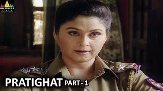 Pratighat Part 1 Hindi Horror Serial Aap Beeti | BR Chopra TV Presents | Sri Balaji Video - SRIBALAJIMOVIES