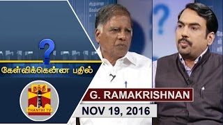 Exclusive Interview with G. Ramakrishnan, Secretary of CPI(M) – Kelvikku Enna Bathil 19-11-2016 – Thanthi TV Show Kelvikkenna Bathil